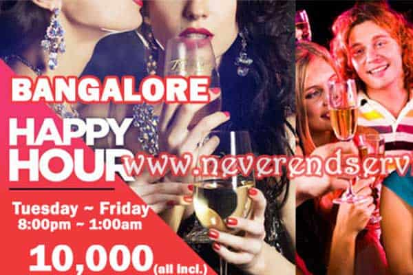 bangalore escorts happy hour